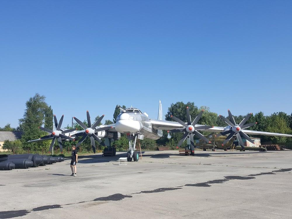 Poltava Museum of Long-Range and Strategic Aviation