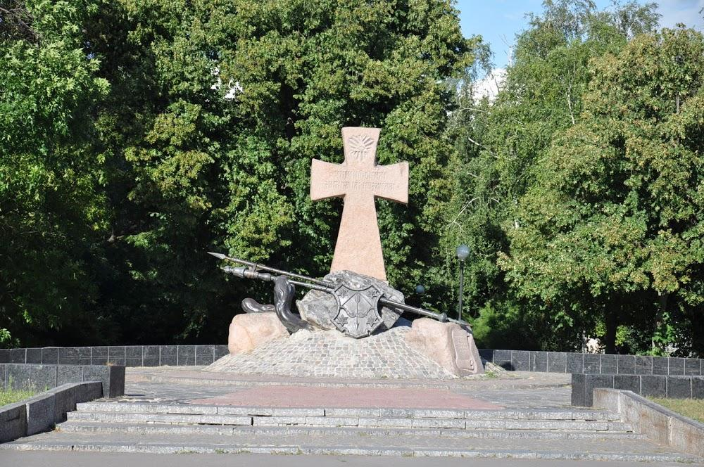 Monument of Cossack Glory