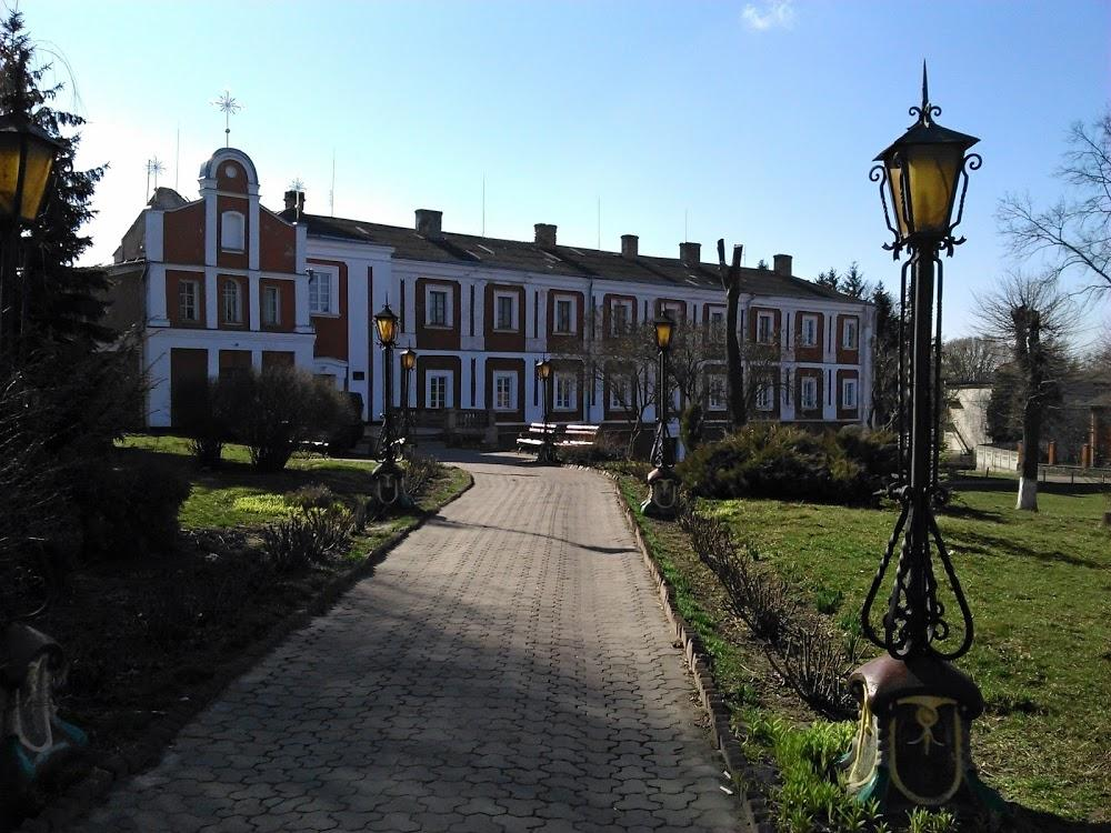 Dominican Convent