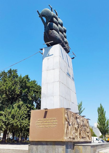Monument to the first shipmen