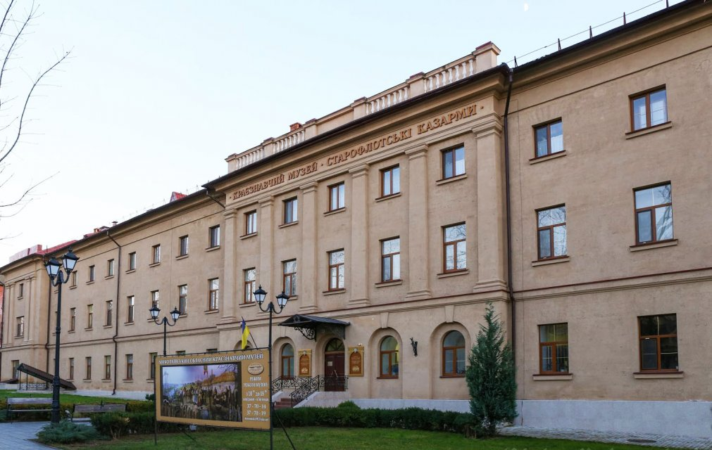 Mykolayiv Regional Museum of Local History