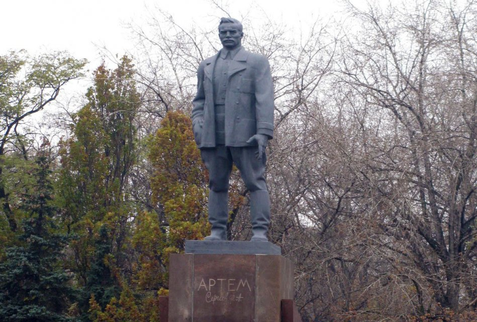 Monument to Artem
