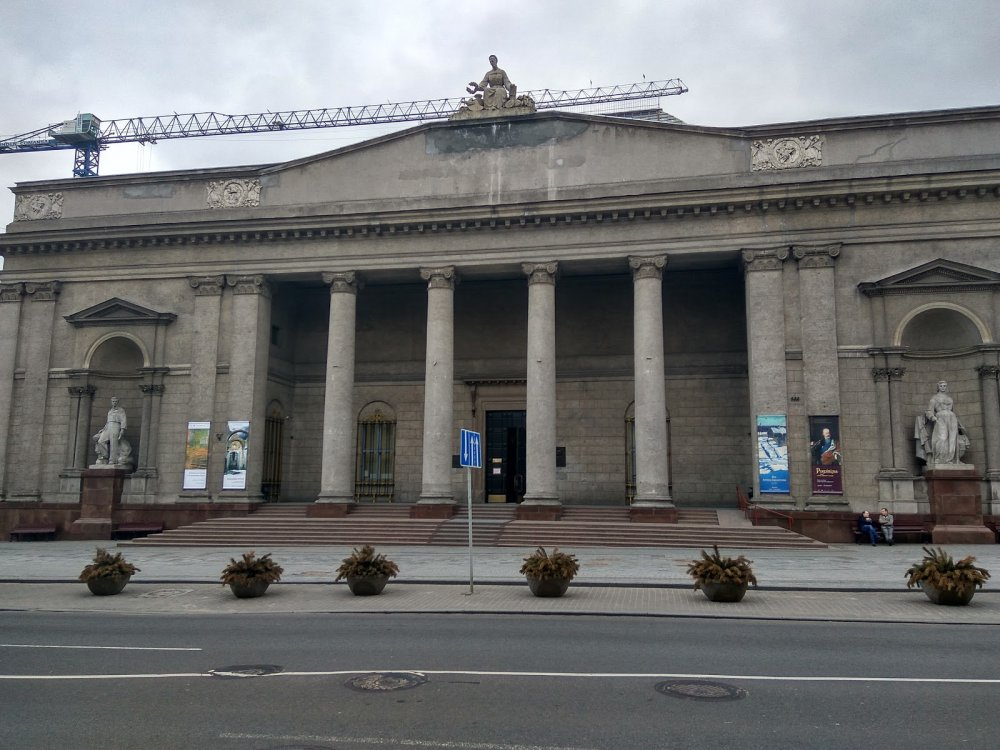 Belarusian National Arts Museum