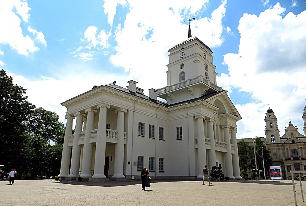 Minsk Town Hall