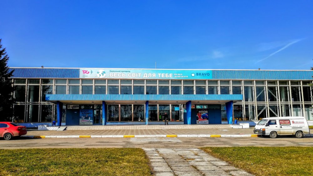 Rivne International Airport