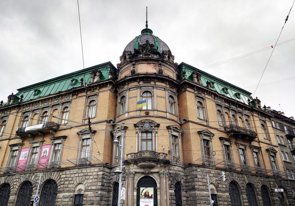 Museum of Ethnography and Crafts